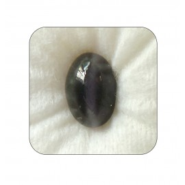 Natural Cats Eye Fine 8+ 5.1ct